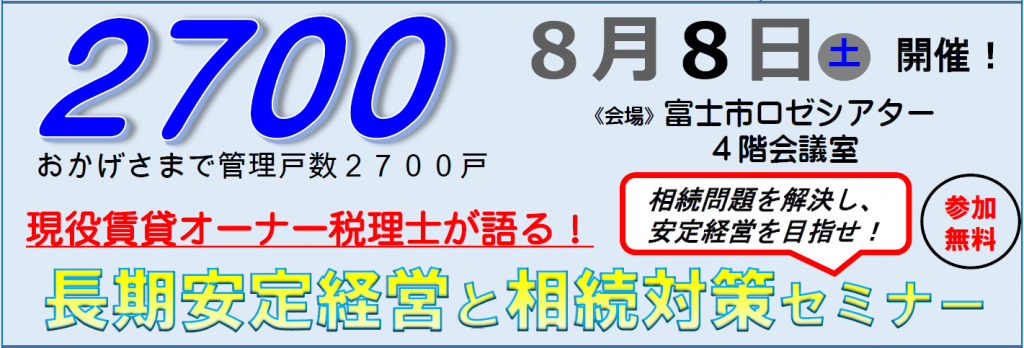 20160808